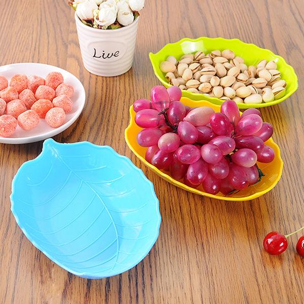 現貨-樹葉造型美耐皿塑膠水果盤 糖果盤 瓜子零食盤 隨機出貨【B054】『蕾漫家』