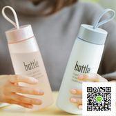 水杯 韓版清新可愛水杯塑料簡約便攜女學生杯子個性隨手杯防漏防摔韓國 歐歐流行館