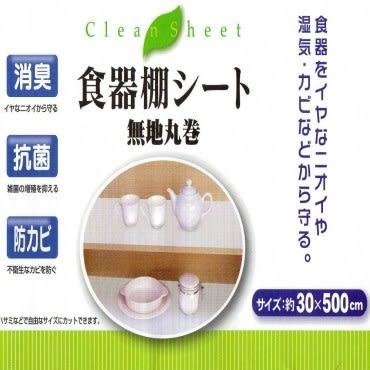 消臭抗菌食器棚(素面-白/粉/藍色)混色1入