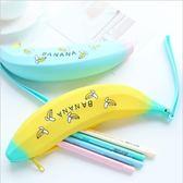 筆袋 文具盒簡約女生韓國創意小清新中小學生用硅膠可愛筆帶胡蘿卜筆袋 芭蕾朵朵