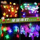 聖誕節-圣誕節裝飾LED彩燈串燈圣誕彩燈春節新年裝飾燈禮品水果燈 英雄聯盟