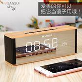 無線藍芽音箱創意鬧鐘便攜手機迷你小音響低音炮igo 享購