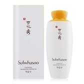 Sulwhasoo 雪花秀 滋陰水 EX(125ml)(百貨公司貨)