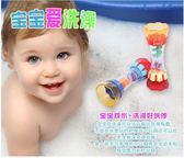 玩具 洗澡 玩水 童玩節 選轉戲水杯 安全 單款  寶貝童衣