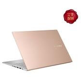 (請先來電詢問貨況) 華碩 S513EQ-0042D1135G7 15吋高效獨顯筆電(金)【Intel Core i5-1135G7 / 512GB SSD / W10】