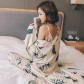 少女生夏季長袖長褲人造棉綢睡衣性感吊帶三件套日繫薄款家居服 【販衣小築】