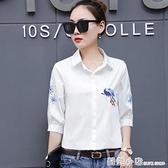 2020新款襯衫女設計感小眾時尚氣質韓版七分袖白色碎花純棉上衣女 蘇菲小店