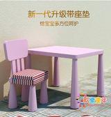 幼稚園桌椅 學習矮凳家用幼兒園實木桌椅套裝長條桌小學生男孩幼稚園便攜式T 5色