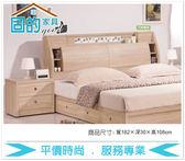 《固的家具GOOD》214-3-AA 京城橡木6尺圓門床頭【雙北市含搬運組裝】