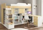 高架床多功能組合床上下鋪床成人現代簡約上床下桌兒童家具高低床雙層床DF 全館免運