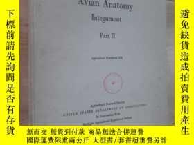 二手書博民逛書店英文書罕見Avian Anatomy Integument Pa