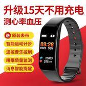 運動手環智能手錶男女多功能防水記步器測心率血壓小米3蘋果華為