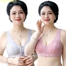 中年婦女內衣無鋼圈背心式老人胸罩中老年前扣文胸50歲美背媽媽款 【現貨快出】