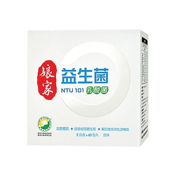 娘家益生菌 乳酸菌 2gx60入【新高橋藥妝】