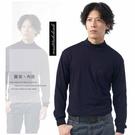 【大盤大】(N6-628) 深藍 男 半高領內搭 內刷毛 口袋發熱衣 男女 圓領 套頭打底衣 保暖衛生衣