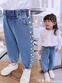 女童褲兒童裝女童秋裝新款韓版時尚釘珠水洗牛仔褲休閒束腳直筒長褲 米蘭