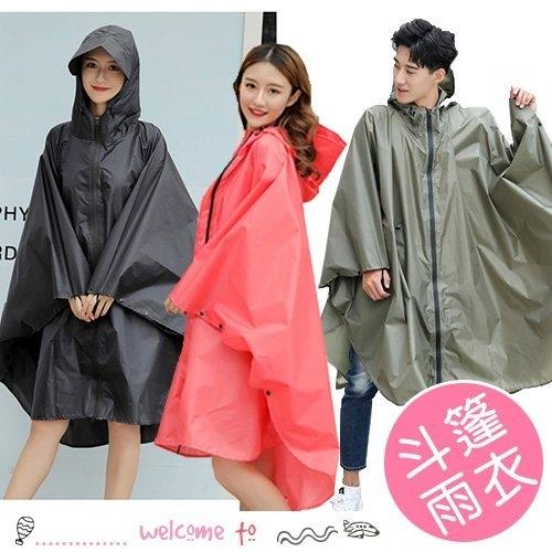 簡約時尚成人斗篷雨衣 雨批 附收納袋