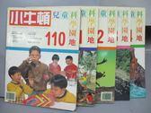 【書寶二手書T9/少年童書_PCX】小牛頓_110~114期間_共5本合售_恐龍大競賽等