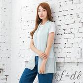 【ef-de】激安 蕾絲花網背拼接薄透針織罩衫(灰/粉/綠)