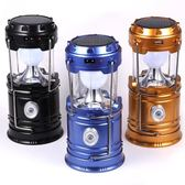 1111購物節-LED太陽能伸拉馬燈太陽能兩用充電戶外野營手提燈 交換禮物