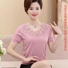 新款媽媽裝夏裝短袖T恤中老年女裝寬鬆大碼針織衫上衣中年女 618大促銷