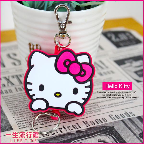 《新品現貨》Hello Kitty 凱蒂貓 大眼蛙 正版 拉伸鑰匙扣公仔 易拉扣 吊飾 鑰匙圈 B23121