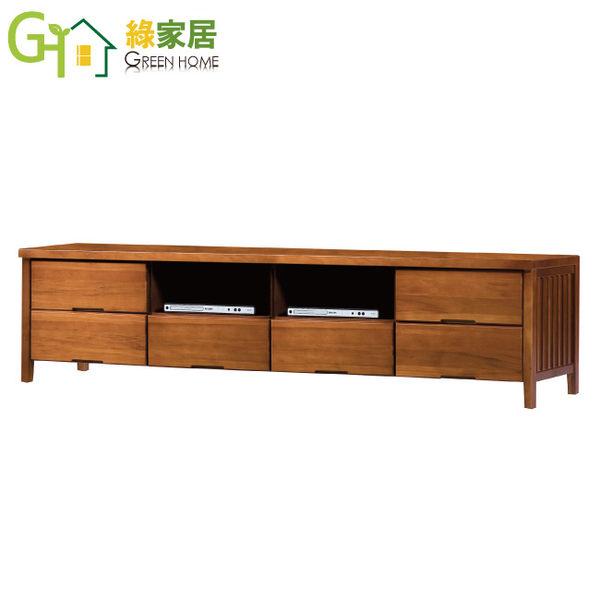 【綠家居】藍恩 柚木紋7尺實木電視櫃/視聽櫃