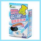 小綠人 潔廁香氛凍沁藍微風海洋 海洋 38g