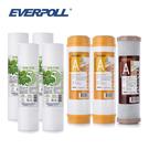 (共7支)EVERPOLL EVB-F105 5微米PP濾心4支 EVB-M100A 美國道爾樹脂濾芯2支 EVB-C100A壓縮活性碳濾心