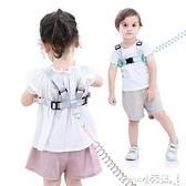 防走丟繩 兒童防走失肩帶牽引繩小孩安全學步防走丟失手環寶寶溜娃神器背包