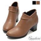 踝靴 優雅反摺高質感拉鍊粗跟靴-可可