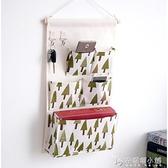 寢室掛袋床鋪門口日式小清新收納牆大號掛牆上的多用途掛布袋耐 夏季特惠
