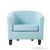 現代簡約單人沙發椅北歐小戶型公寓出租房臥室電腦網咖布藝小沙發 雙十一全館免運