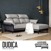 DUDICA 杜迪卡三人沙發+腳凳/L型沙發(布套可拆洗)【DD House】