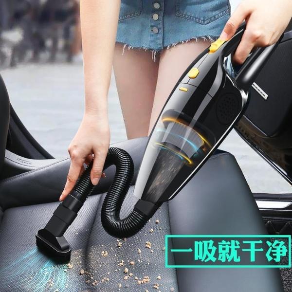車載吸塵器無線充電大功率汽車專用強力家用車內兩用迷你小型車用 【夏日新品】