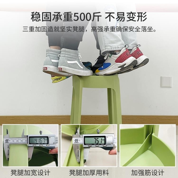 塑料凳子加厚家用可疊放餐桌板凳圓凳時尚創意高凳子北歐簡約椅子 LX 韓國時尚週