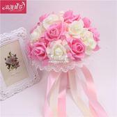 結婚用品新娘手捧花 婚禮捧花婚慶影樓道具婚紗照仿真玫瑰花束  伊莎公主