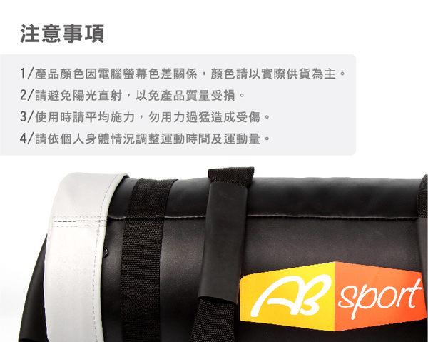 〈增強PVC 20KG〉負重包/訓練袋/沙包袋/重量包