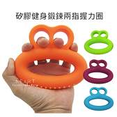 矽膠健身鍛鍊兩指握力圈 握力圈 握力訓練器 握力器