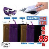 雙層絨布套 手機袋 絨布袋 保護套 適用於 行動電源 手機 收納袋 手機套 通用 5吋/6吋