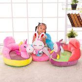 毛絨玩具猴子小馬甲蟲獅子兔子牛玩偶懶人卡通兒童小熊沙發座椅子 YL-BBBE124