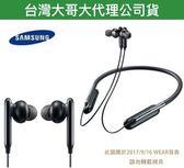 三星原廠 U Flex 簡約頸環式藍牙耳機 EO-BG950 頸掛運動款【台灣大哥大】iPhoneX iPhone7 iPhone8 XS