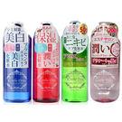 日本Esthe Dew 淨白化妝水/保濕...