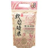 樂米穀場-花蓮富里紅藜軟Q糙米1kg【愛買】
