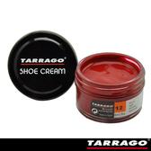 【TARRAGO塔洛革】皮革鞋乳(橘紅紫系)-皮鞋保養 皮鞋補色 皮鞋修補