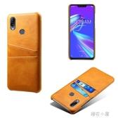 適用華碩zenfone5/Z手機殼插卡皮質ASUS zs620kl保護套ZE620KL套5『櫻花小屋』