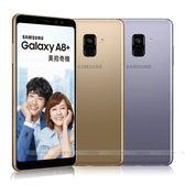 Samsung Galaxy A8+ A730 2018 6G/64G【內附一年延長保固卡+保護殼+送螢幕保護貼】
