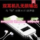 【3C】CNC 全觸控 雙耳機孔高保真輸出 藍慧E107 MP3播放器 觸摸雙耳