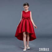兒童禮服公主裙女童洋裝蓬蓬紗花童鋼琴演出服小主持人晚禮服走秀 LJ4577【艾菲爾女王】