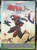 挖寶二手片-B54-正版DVD-動畫【蜘蛛人:新宇宙】-國英語發音(直購價)海報是影印